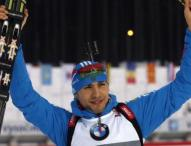 IBU отклонил протест Федерации биатлона Франции, Шипулин — победитель масс-старта