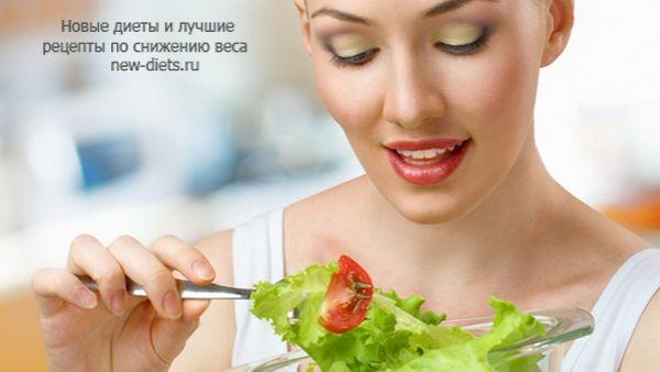 Правильное питание и диета при циррозе печени