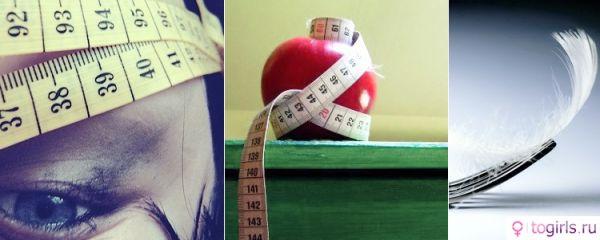 Три преимущества клетчатой диеты, как здорового образа жизни - Статья Здоровое питание / Likar
