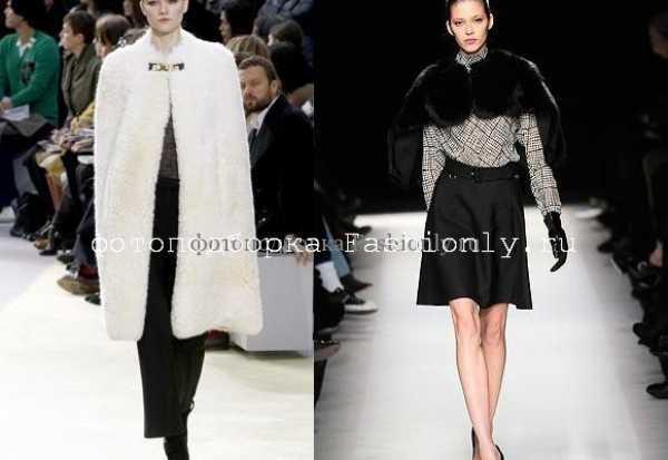 Мода: бренды, одежда, обувь и аксессуары, модные тенденции