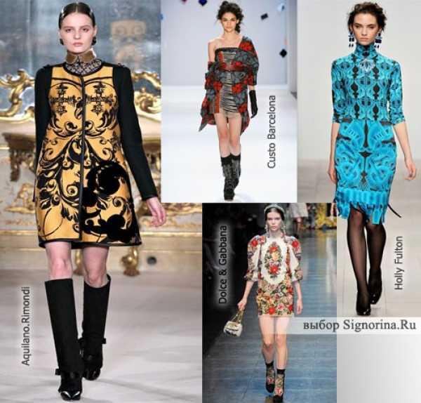 Мода осень-зима 2014-2015, модные тенденции и тренды моды сезона осень-зима,