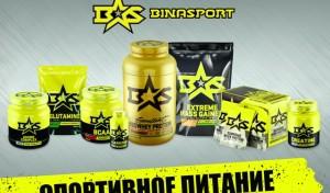 BINASPORT — спортивное питание, которое ты ждал !