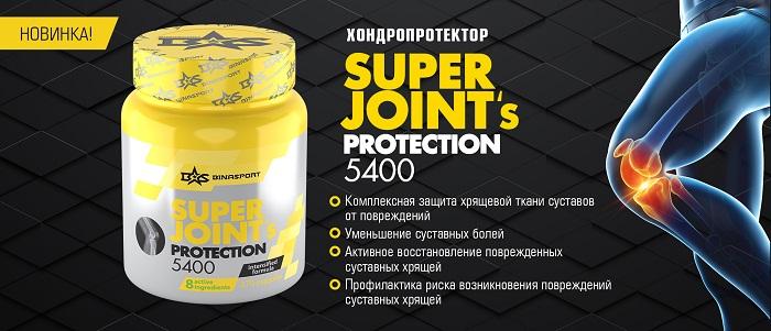 hoderi_dex_glukozamin_для_суставов
